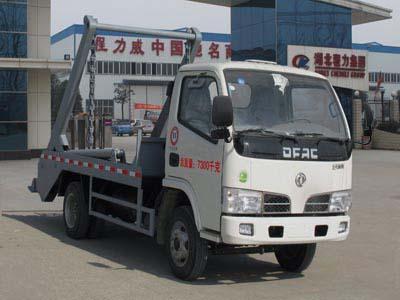 CLW5070ZBSD4擺臂式垃圾車