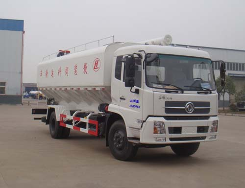 HLQ5161ZSLD型散裝飼料運輸車