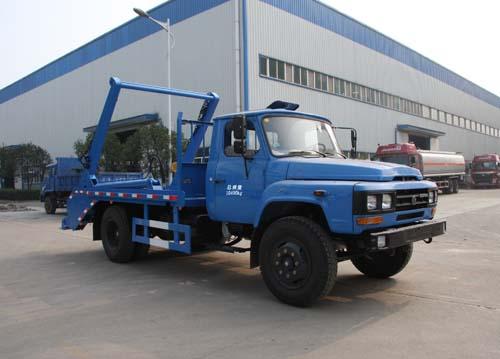 摆臂式垃圾车(CSC5101ZBS型摆臂式垃圾车)