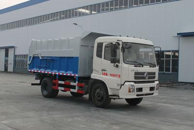 CLW5160ZLJD4型自卸式垃圾车