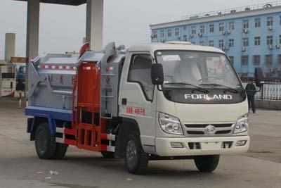 CLW5040ZZZB4自裝卸式垃圾車