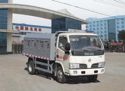 CLW5040ZLJ4型自卸式垃圾车