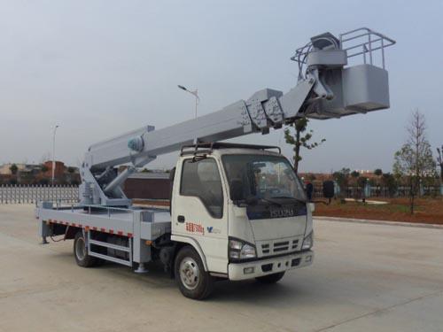 CSC5070JGKW22型高空作业车