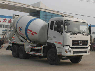 CLW5250GJBD4混凝土攪拌運輸車