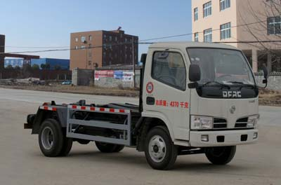 CLW5040ZXX4車廂可卸式垃圾車