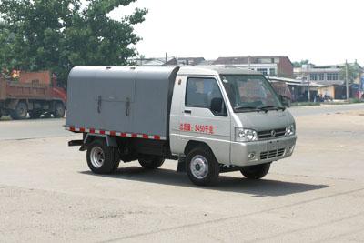 CLW5030ZLJ4型自卸式垃圾车