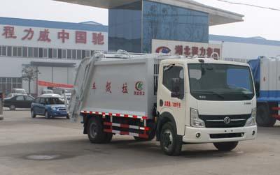 CLW5071ZYS4型压缩式垃圾车