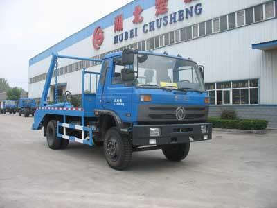 摆臂式垃圾车(CSC5128ZBSE型摆臂式垃圾车)