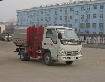 CLW5042ZZZB4自裝卸式垃圾車