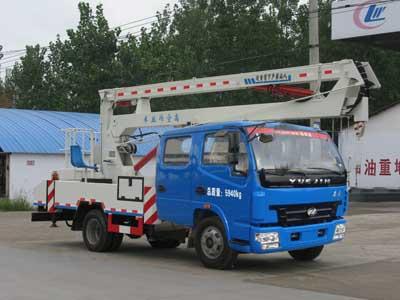 CLW5060JGKN4高空作業車
