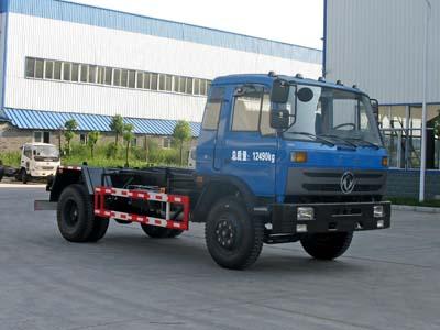 CLW5120ZXXT4車廂可卸式垃圾車