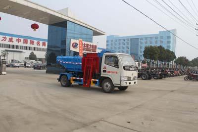 CLW5072ZZZ4自裝卸式垃圾車