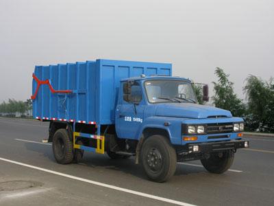 CLW5101ZLJT4型自卸式垃圾车