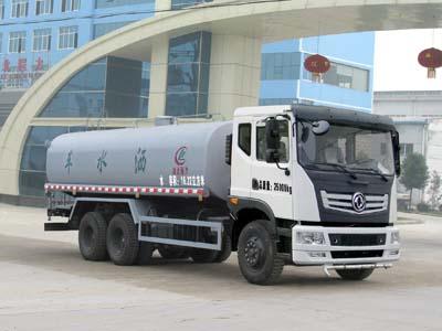 CLW5250GSST4型洒水车