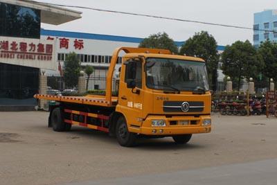 CLW5080TQZD4清障車