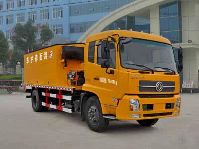 CLW5160TYHD4型路面养护车