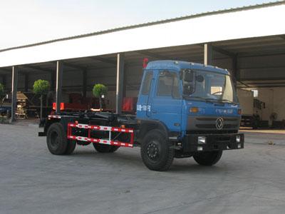 CLW5161ZXXT4車廂可卸式垃圾車