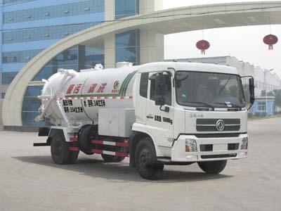 CLW5161GQWD4清洗吸污車