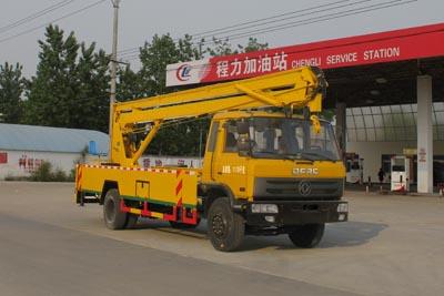 CLW5110JGKT4型高空作业车