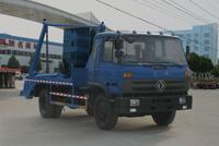 CLW5160ZBST4擺臂式垃圾車