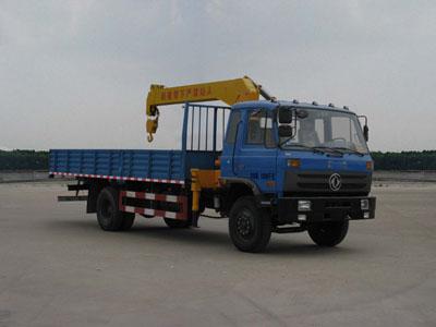 CLW5160JSQT4型随车起重运输车