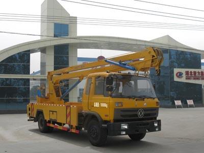 CLW5101JGKT4型高空作业车
