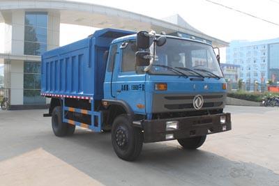 CLW5161ZLJT4型自卸式垃圾车