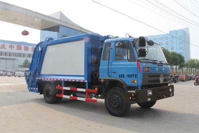 CLW5162ZYST4型压缩式垃圾车