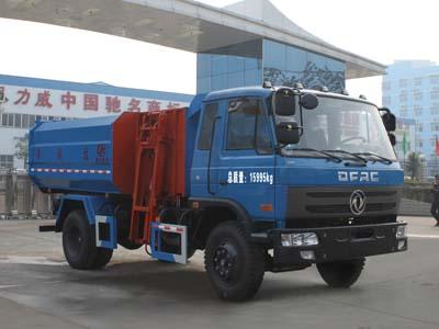 CLW5160ZZZ4自裝卸式垃圾車
