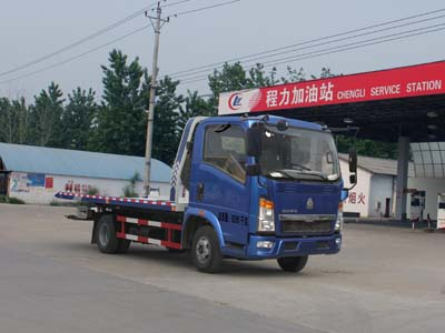 CLW5080TQZZ4清障車