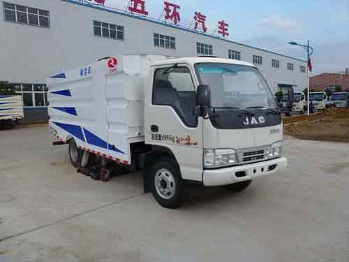 HCQ5073TXCHF吸塵車