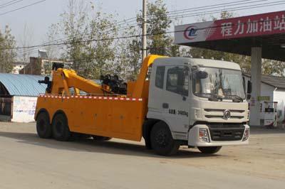 CLW5250TQZT4清障車