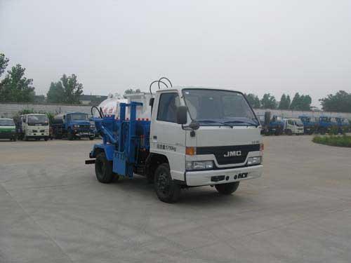 HCQ5060TCAJX餐廚垃圾車
