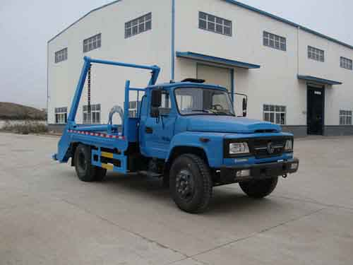 HCQ5100ZBSE擺臂式垃圾車