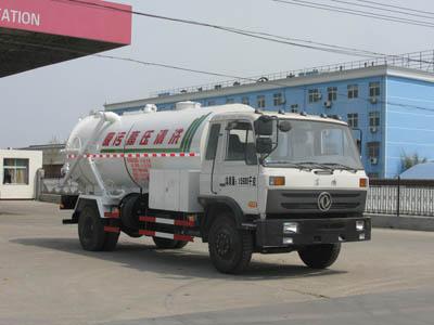 清洗吸污車(CLW5162GQWT4型清洗吸污車)