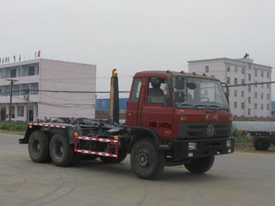 CLW5250ZXXT4型车厢可卸式垃圾车