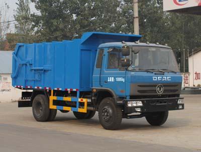 CLW5161ZLJ4型自卸式垃圾车