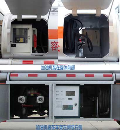 江淮5.5方(实际6方)汽油加油车图片
