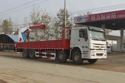 CLW5310JSQZ4型随车起重运输车