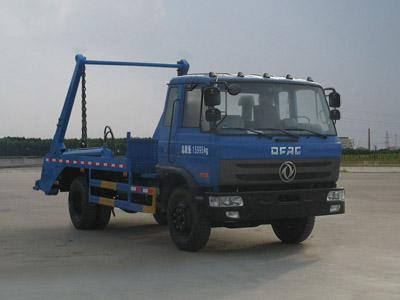 CLW5160ZBS4擺臂式垃圾車