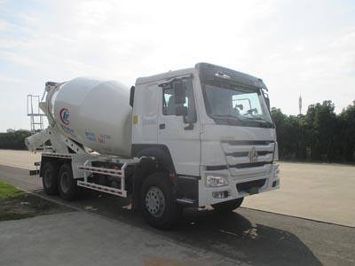 CLW5251GJBZ4混凝土攪拌運輸車