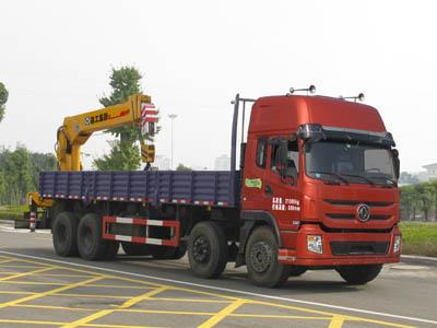 CLW5310JSQT4型随车起重运输车