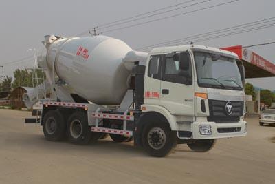 CLW5250GJBB4混凝土攪拌運輸車