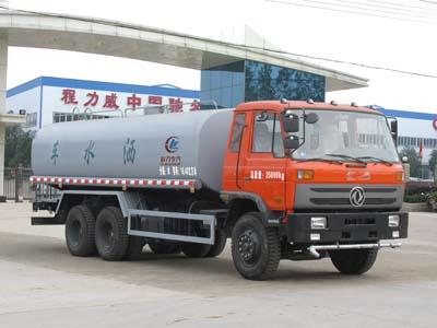 CLW5252GSS4型洒水车