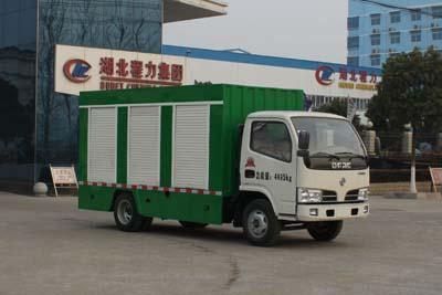 程力威污水处理车-