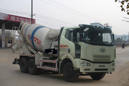 CLW5250GJBC4混凝土攪拌運輸車