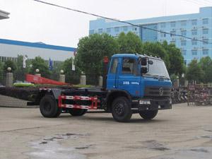 CLW5161ZXXD4型车厢可卸式垃圾车