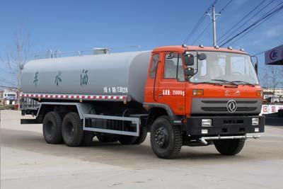 CLW5253GSST4型洒水车