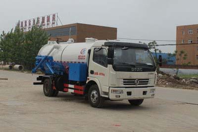 清洗吸污車(CLW5080GQW4型清洗吸污車)