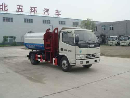 HCQ5070ZZZDFA自裝卸式垃圾車